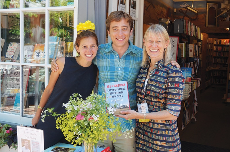 Mitchell's Book Corner | Nantucket, MA
